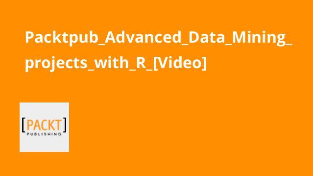 آموزش پیشرفته پروژه های داده کاوی با R